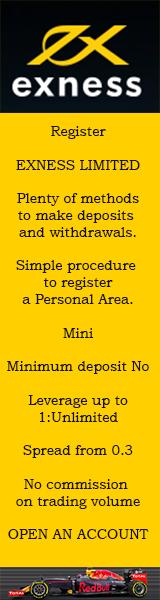 Register Exness